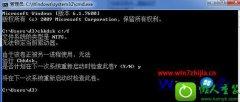 win10系统安装程序提示文件无法写入的技巧介绍