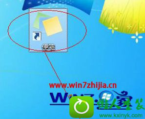 win10系统添加便签快捷方式到桌面的操作方法