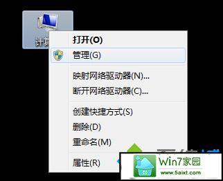 win10系统360免费wifi打不开的解决方法