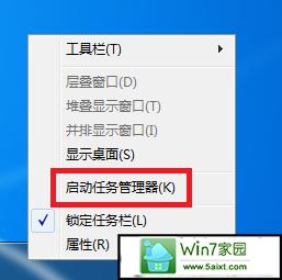 win10系统任务管理器窗口显示不全的解决方法