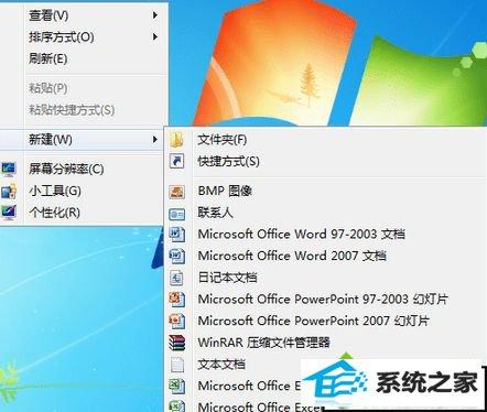 win10系统右键没有新建文件夹的解决方法