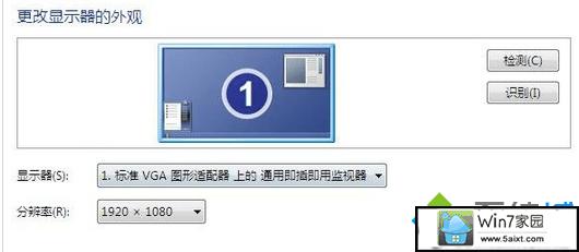 win10系统使用迅雷看看播放视频有声音没显示画面的解决方法
