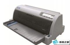 技术员设置win10系统打印文件出现乱码的步骤