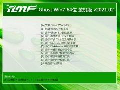 雨林木风Ghost Win7 64位 体验装机版 2021.02