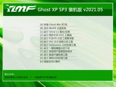 雨林木风WinXP 经典2021五一装机版