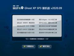 深度技术WinXP 热门装机版 2020.09