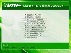 雨林木风Windows xp 优化装机版 2020.09